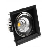 LX-GSD-COB-1001, 20Вт (1*20 Вт)