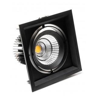 Карданный светильник LX-GSD-COB-1001, 20Вт (1*20 Вт)
