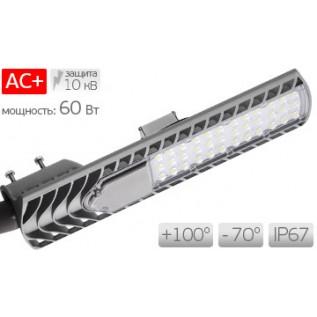 Светодиодный светильник ДКУ 19-60-001