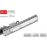ДКУ 19-30-001 уличный светодиодный светильник