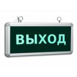 """СДБО-215  """"ВЫХОД""""  светильник аварийный"""