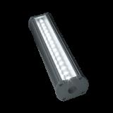 ДСО-01-12-Д Промышленный светодиодный светильник 12вт