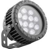 Светодиодный архитектурный светильник Feron LL-883 85-265V