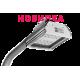 Shtorm LED TH-40 уличный светодиодный светильник