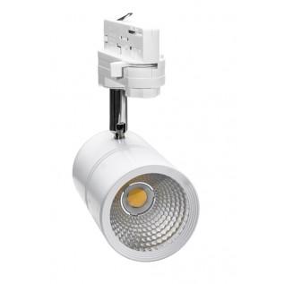Трековый светильник LX-TR-COB-1001-2016  (15 Вт)