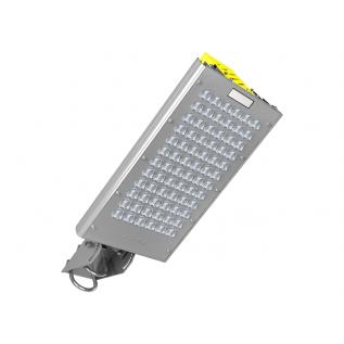 Светодиодный светильник КЕДР СКУ ЕХ 150ВТ LE-СКУ-22-160-0432Ех-67Х