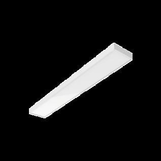 Светодиодный светильник Е270 VARTON для школы 1195×180×50mm