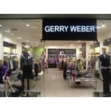 В  магазине Gerry Weber продажи одежды увеличились благодаря LED-подсветке