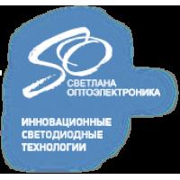 Светлана-ОЭ