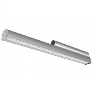 Уличный консольный светильник A-STREET-L-80/9600 80Вт