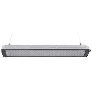 Светодиодный подвесной фитосветильник 140вт INDUSTRY.3-160-136/136 (PHYTO)