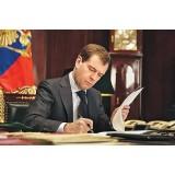Правительство РФ запретило использовать КЛЛ, ДРЛ и ПРА государственным и муниципальным служащим