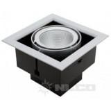 TRZ18-08 Карданный светильник