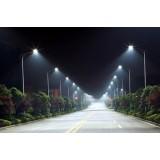ЛЕДКОМ  как часть Программы по энергосбережению