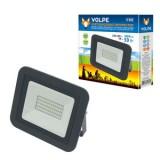 ULF-Q511 50W/DW IP65 220-240В BLACK картон