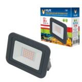 ULF-Q511 30W/RED IP65 220-240В BLACK картон