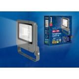 ULF-F17-30W/NW IP65 195-240В SILVER