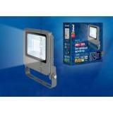 ULF-F17-30W/DW IP65 195-240В SILVER