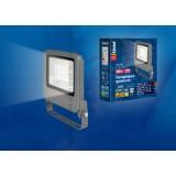 ULF-F17-20W/NW IP65 195-240В SILVER