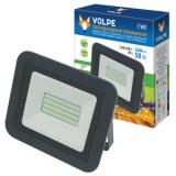 ULF-Q511 50W/GREEN IP65 220-240В BLACK картон