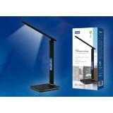 TLD-551 Brown/LED/450Lm/3000-6000K/Dimmer/USB