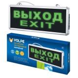 ULR-Q411 1W GREEN/SILVER ВЫХОД/EXIT