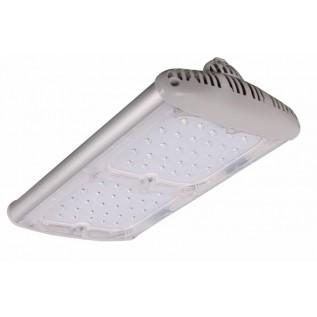 Консольный светодиодный светильник 100вт ULV-R71J-100W/NW IP65 SILVER