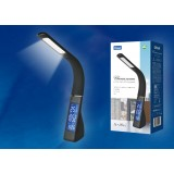TLD-550 Black/LED/260Lm/4500K/Dimmer
