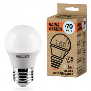 """Светодиодная лампа Е27 7.5вт """"Ваша лампа"""""""