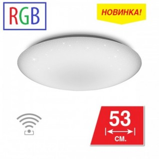 Светильник светодиодный CLL0138W530-RGB SuperNova, круг, регулируемая световая температура (2800-6000K), RGB