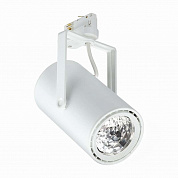 Светильник ST320T LED17S/827 PSU MB WH 2700К Philips 910500459370 / 871869916652600